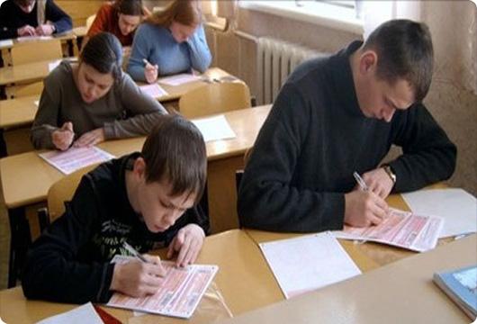 решебник татар теле 2 класс