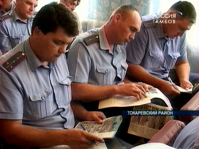 решебник русский 6 класс бунеев